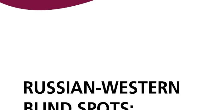 Russian-Western blind spots